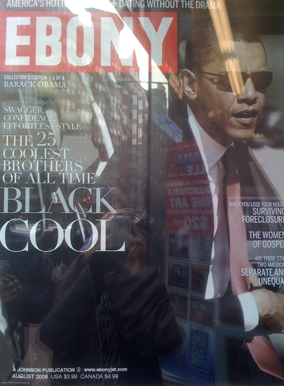 "Downtown Store Window--""President Cool"""